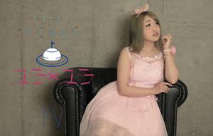 【限定30個】トリニティプラネット「ユラユラ」PV