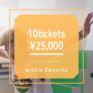 FATIMATA Dance Class Zoom 10 tickets (10チケット)