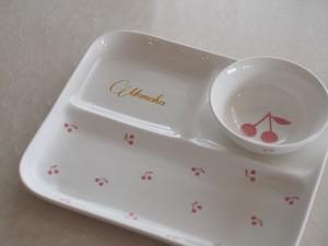 さくらんぼランチプレート&こども茶碗セット(名入れ可)