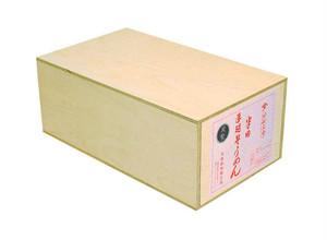 木箱入り 8kg詰(125g×64束)半田手延そうめん【M-60】