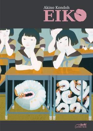 近藤聡乃 「EIKO」 (フランス語版)