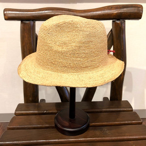 RAFFIA TRAVEL HAT (SUBLIME)