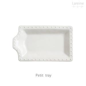 ラ・レーヌ  プティトレイ 079042 maison blanche(メゾンブランシュ)【日本製】