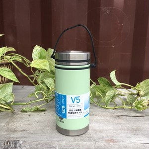 MIZU V5 WIDE (500ml)