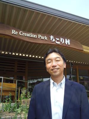 【音声】株式会社サラダコスモ 宮地隆彰さん ―『 「仕事をつくる楽しさ」って何だろう?』