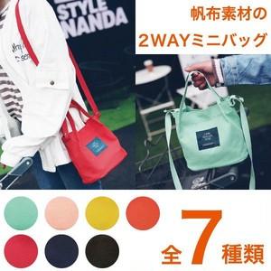 2way 帆布 ミニバッグ ショルダーバッグ サブバッグ 鞄 バッグ 帆布 ランチトート バッグ ミニトート 小さめ シンプル 870105