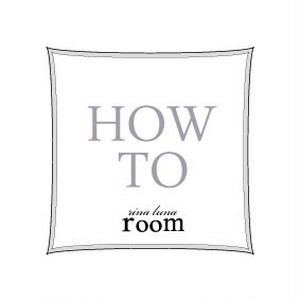 rina luna room ご利用方法