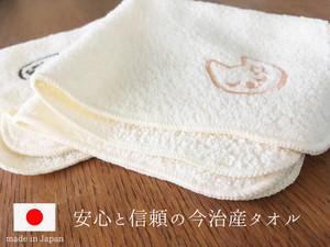 【送料無料】タオルハンカチ2枚セット