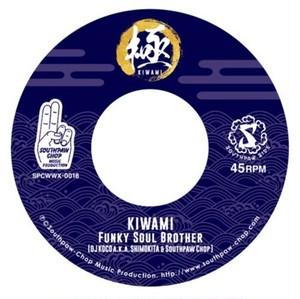 "FUNKY SOUL BROTHER (DJ KOCO A.K.A. SHIMOKITA & SOUTHPAW CHOP) - KIWAMI [7""]【"
