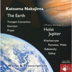 N24CD01 交響的挿話「地球」&ホルスト「ジュピター」(ピアノ編曲版)(オーケストラ/トランペット/ピアノ/中島 克磨/CD)