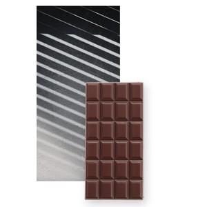 【no.23】ダークチョコレート 70%(ミニサイズ)
