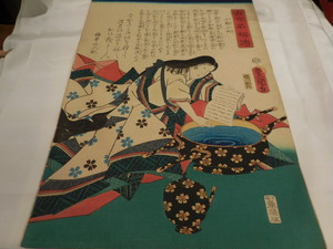 小野小町 歌川豊国 三代 ToyokuniⅢ Utagawa ,wood block print