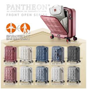 PTS-5005K PANTHEON(パンテオン) 32L/1〜2泊用