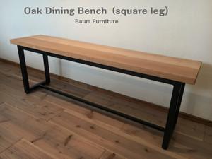 ダイニングベンチ 130cm ホワイトオーク アイアン [Oak Dining Bench(square leg)]