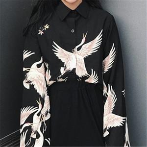 【トップス】長袖プリントレトロPOLOネックシングルブレストシャツ17514036