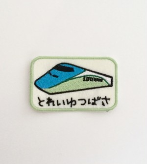 新幹線■とれいゆつばさ