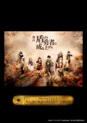 【予約販売商品】公演Blu-rayディスク・舞台『盾の勇者の成り上がり』延期公演