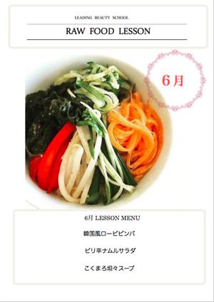 < RECIPE >6月のローフードレッスン3レシピ集