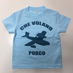 [キッズTシャツ]PORCO