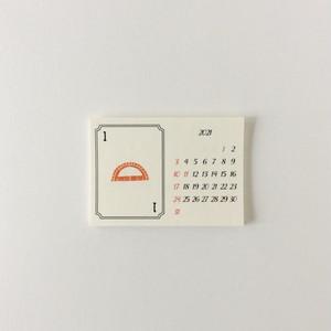 暦カード 文具暦