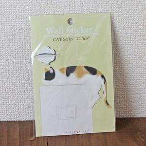 【三毛】ドッグウォールステッカー【三毛猫 ミケ 猫雑貨】