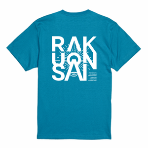 SUNSET T BackP // TURQUOISE