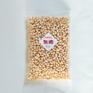 無糖玄米ポン 3袋セット【料理のトッピングや離乳食にも】