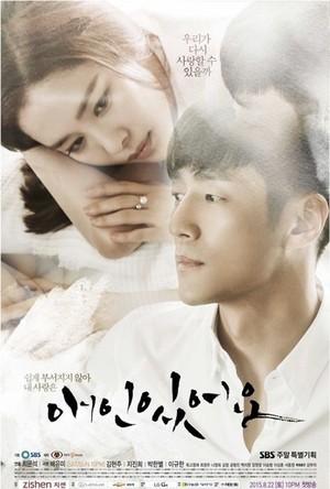 韓国ドラマ【愛人がいます】Blu-ray版 全50話