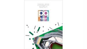 PLANETS vol.9 オルタナティブ・オリンピック・プロジェクト