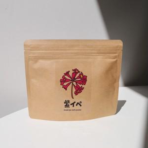紫イペ茶 無添加100%パウダー   | Pau D' Arco powder(120g)