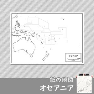 オセアニアの紙の白地図