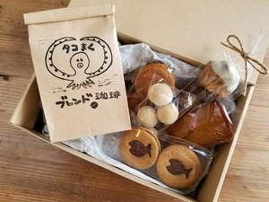 【4月17日発送】おやつの時間セット(タコまくブレンド珈琲と焼き菓子のセット)