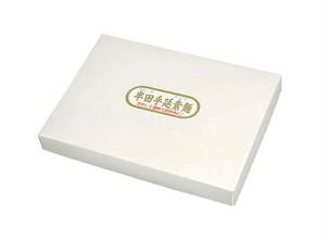 【半田手延素麺グルメ】0.625kg詰(125g×5束)
