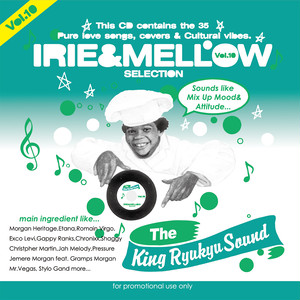 IRIE & MELLOW Vol.10 / KING RYUKYU SOUND