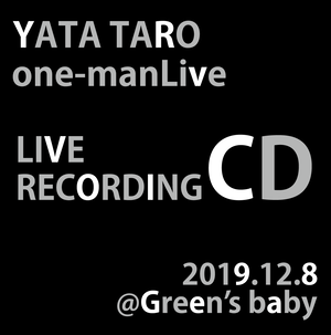 LIVE RECORDING CD 2019.12.8@Green's baby