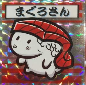 【BOLTY】すしなかまプリズムシール