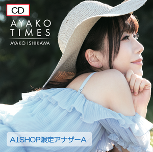 CD『AYAKO TIMES』アナザーA