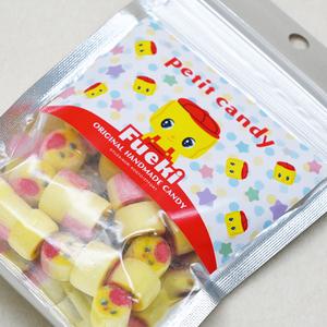 フエキプチキャンディ