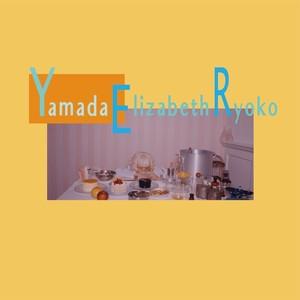 1st Single 『マシュマロ博士のふわふわ研究所』