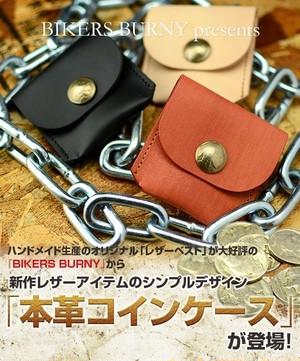 BURNY 本革コインケース【コンチョタイプ】 レザー 小銭入れ メンズ 財布 サイフ ウォレット バイカー