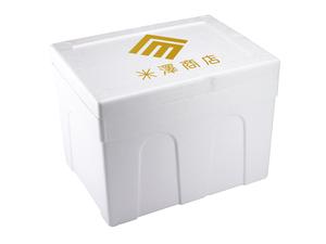 金のお魚ボックス Plus(切り身)