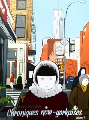 近藤聡乃「ニューヨークで考え中 2」(フランス語版)