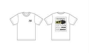 Grunge Poster T-Shirt