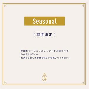 SUMMER/茶筒入りギフトセット
