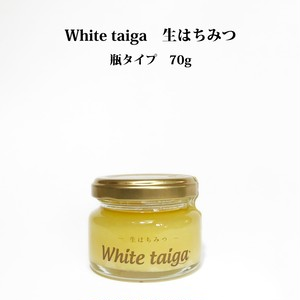 生はちみつ 瓶タイプ (70g) 小 white taiga