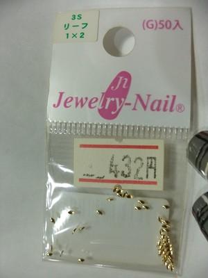 Jewelry Nail リトルプリティ LPスタッズリーフ(3S)50粒 ゴールド LP-7019G