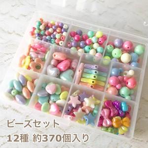 ミックスビーズ/rainbow set