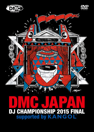 DMC JAPAN DJ CHAMPIONSHIP 2015 FINAL DVD