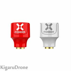 Foxeer 5.8G Lollipop3 2.5DBi FPV Antenna RHCP (Red / White) 1個