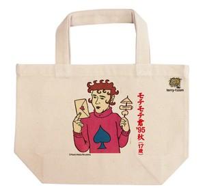 《和田ラヂヲ エコバッグ》EBW014-S/ モテモテ君'95秋(S)